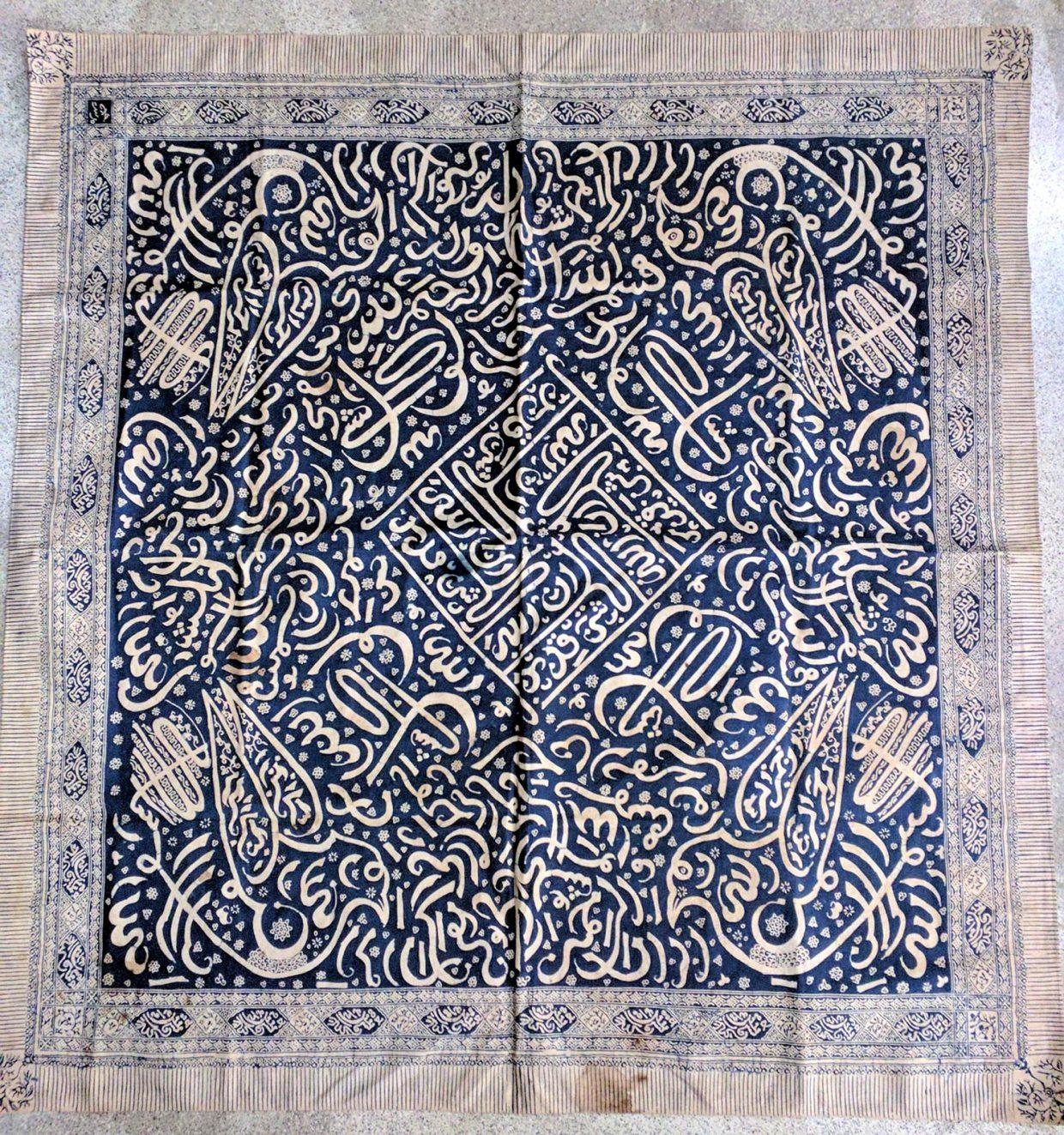 Antique Batik Head Cloth Calligraphy